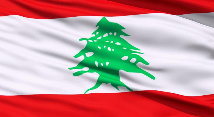وزير للشرق الأوسط: مجموعة الدعم أعطت لبنان فرصة 6 أشهر للإصلاح وإلا فلا مفر من الانهيار