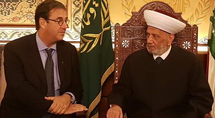 دريان بحث مع فوشيه في الشؤون اللبنانية وأوضاع المنطقة
