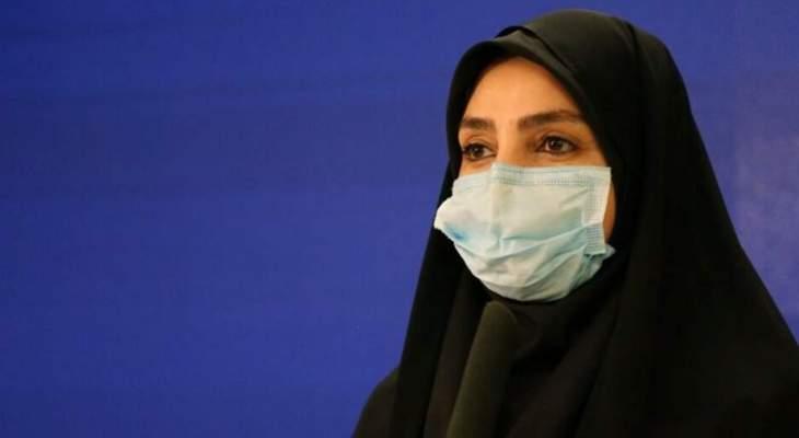 الصحة الإيرانية: 91 وفاة و8330 إصابة جديدة بكورونا خلال الـ24 ساعة الماضیة