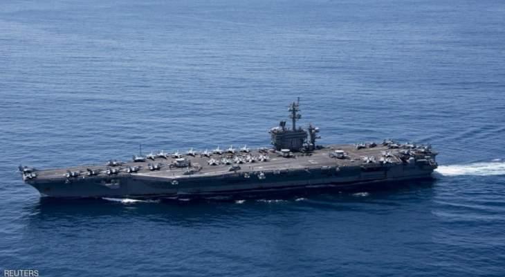 فوكس نيوز: سقوط صواريخ إيرانية على بعد 100 ميل من حاملة الطائرات الأميركية بالمحيط الهندي