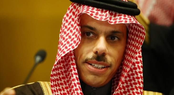 وزير الخارجية السعودي: العلاقات مع بايدن ستكون طيبة مثلما كانت مع ترامب