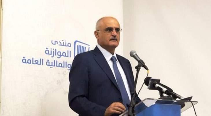 علي حسن خليل: لن أقع تحت ضغط المتعهدين والتجار والمتواطئين مع بعض الضباط بالجيش