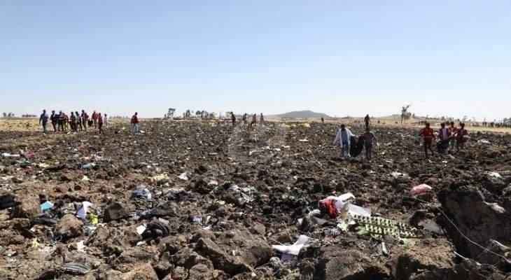 مسؤولون أميركيون يؤكدون أن الطائرة التي تم إسقاطها بأفغانستان عسكرية تابعة للولايات المتحدة