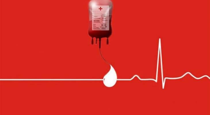 """بنك الدم في أنطلياس بحاجة ماسة إلى دم من فئة """"-O"""""""