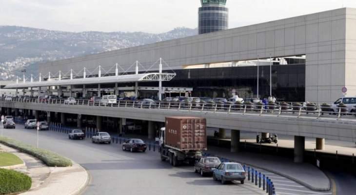 مطار بيروت: الغاء بعض الرحلات خلال هذه الفترة من السنة أمر طبيعي