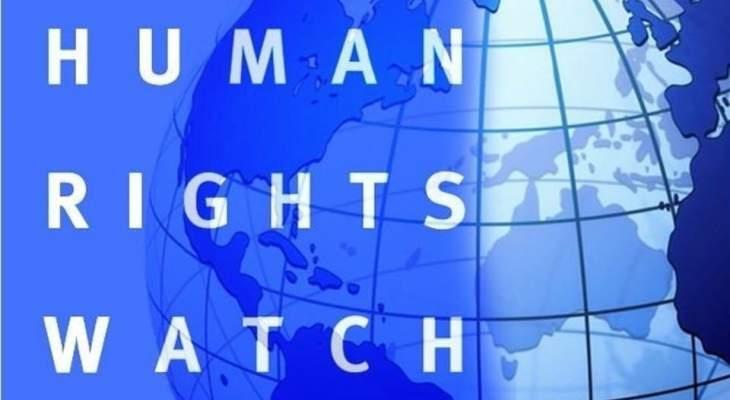 """""""رايتس ووتش"""" تتهم الأمن العراقي بقتل المتظاهرين السلميين"""