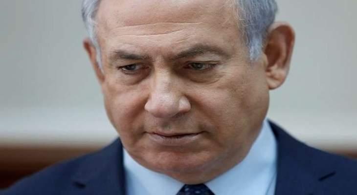 نتانياهو: أمامنا خياران إما حكومة برئاستي أو حكومة معادية للصهيونية