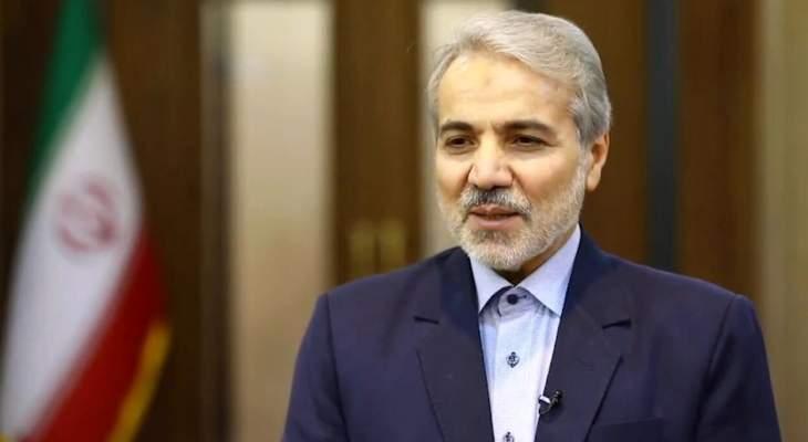 مسؤول إيراتي: جميع العوائد المستحصلة من زيادة أسعار البنزين ستعود للشعب