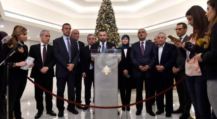 """""""التنمية والتحرير"""" تسمي الحريري لتشكيل الحكومة:لحكومة انقاذ بأسرع وقت"""