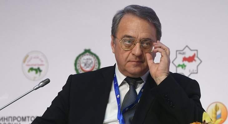 بوغدانوف استقبل سفير الإمارات وبحثا الوضع في منطقة الخليج
