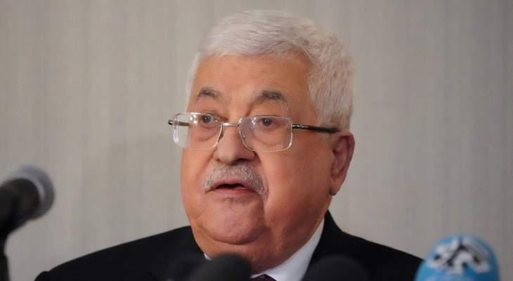 عباس: تخصيص 7 مقاعد أقله للمسيحيين في المجلس التشريعي الفلسطيني المقبل