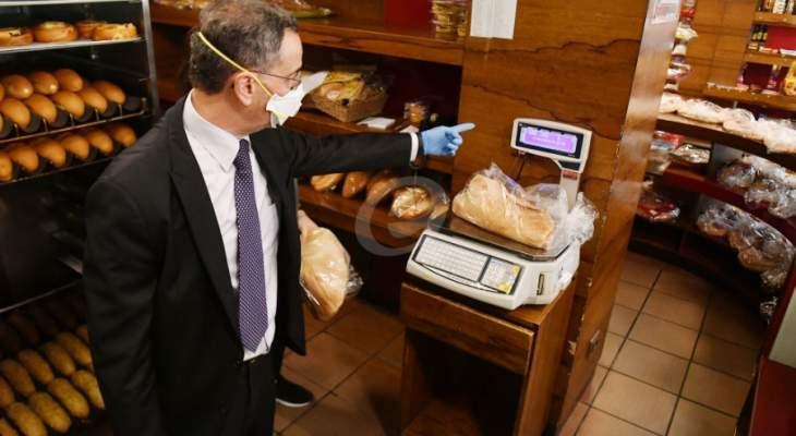 وزير الاقتصاد وقع زيادة سعر ربطة الخبز 900 غرام لتصبح 2000 ليرة