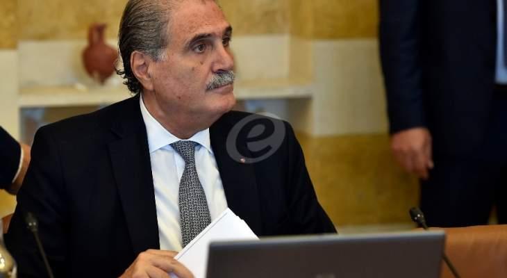 النشرة: يان كوبيتش يطّلع من جريصاتي على الأوضاع في لبنان واتفاق على عقد اجتماع طارئ