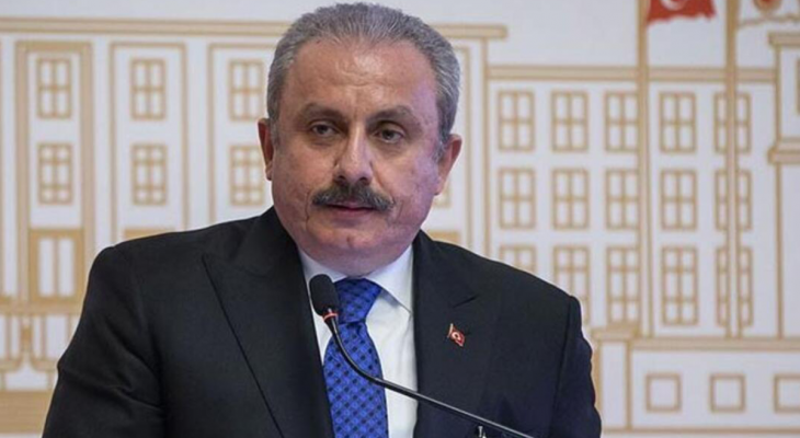 رئيس البرلمان التركي: التوزيع العادل للموارد ضروري من أجل مستقبل آمن للبشرية