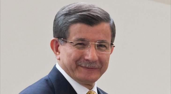 رويترز: الحزب الحاكم بتركيا يسعى لفصل رئيس الوزراء السابق داوود أوغلو من عضويته