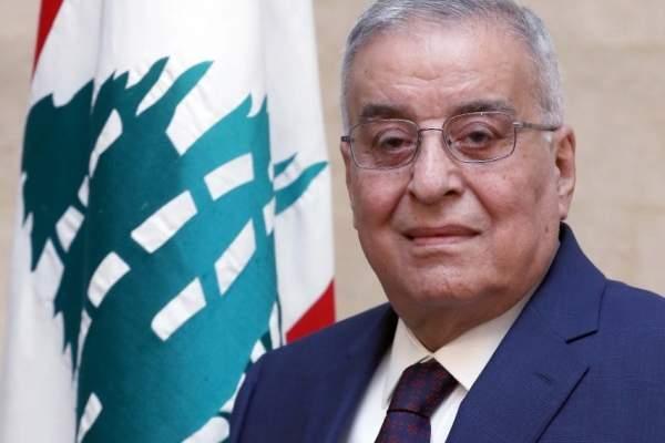 بو حبيب ترأس اجتماع اللجنة التحضيرية للانتخابات النيابية