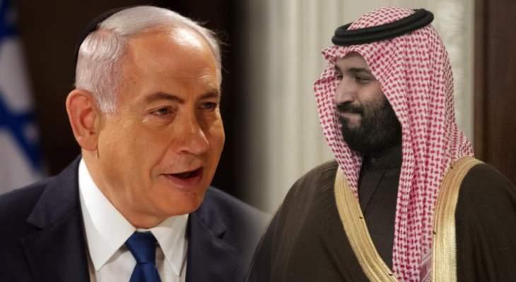 ماذا بين السعودية وإسرائيل؟
