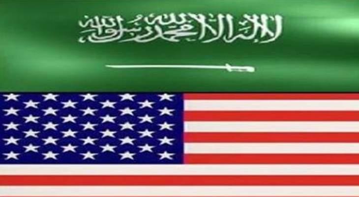 مسؤول أميركي: السعودية دفعت أول 500 مليون دولار مقابل نشر قواتنا