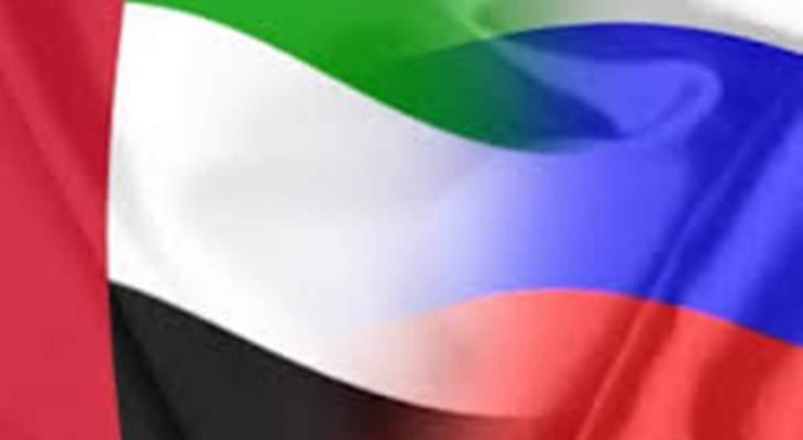 وزيرة شؤون التعاون الدولي في الإمارات: العلاقات مع روسيا مميزة ووثيقة