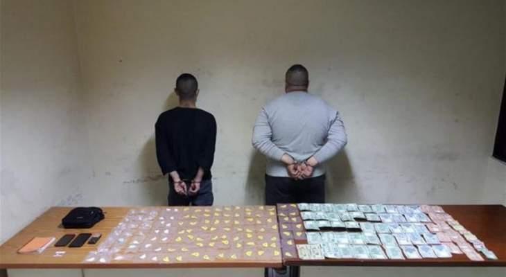 قوى الأمن: توقيف مروجَي مخدّرات ينشطان في مزرعة يشوع