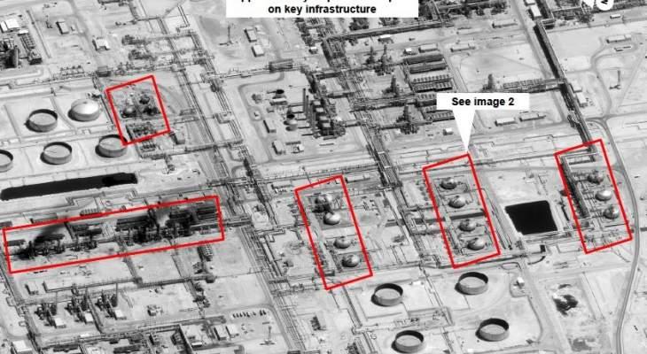 فوكس نيوز: الهجوم الذي استهدف المنشآت النفطية السعودية انطلق من إيران