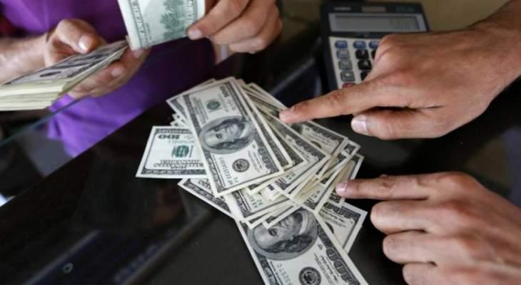 النشرة: صاحب مطعم في كوكبا يدّعي على عامل لديه سرق مبلغا كبيرا من المال