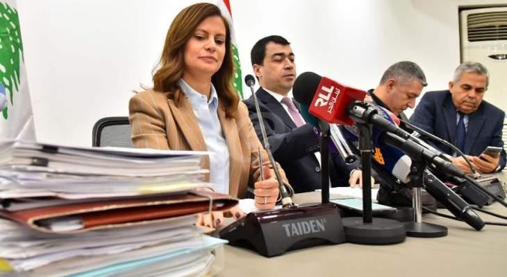 بستاني: الوقوف مع عون بمعركته للحفاظ على الدستور واجب على كل لبناني شريف