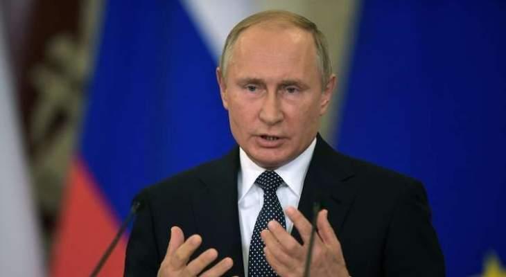 بوتين: روسيا ستضمن أمنها بعد انسحاب الولايات المتحدة أحادي الجانب من معاهدة الصواريخ