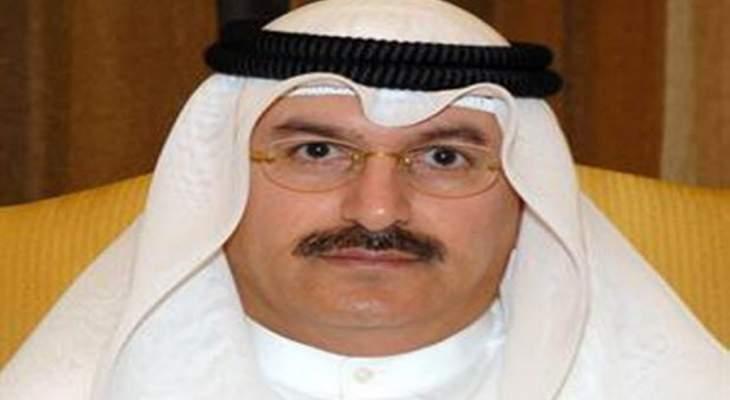 القناعي أكد حرص الكويت على دعم المجتمع اللبناني