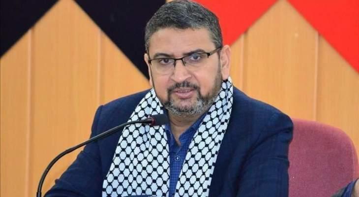 """""""حماس"""": الإصرار على عقد مؤتمر البحرين هو تورط في """"صفقة القرن"""""""