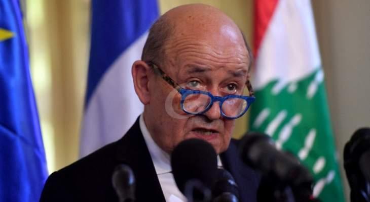 """وزير الخارجية الفرنسي: """"كلما تأخر"""" تشكيل الحكومة اللبنانية """"غرق المركب أكثر"""""""