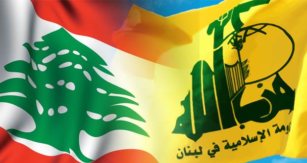 مصدر غربي للشرق الأوسط: حزب الله لا يستطيع حماية لبنان وكل من يساعده معرّض للعقوبات