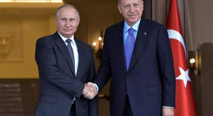 """بيسكوف: بوتين واردوغان أكدا عزمهما افتتاح خط أنابيب غاز """"التيار التركي"""" معا"""