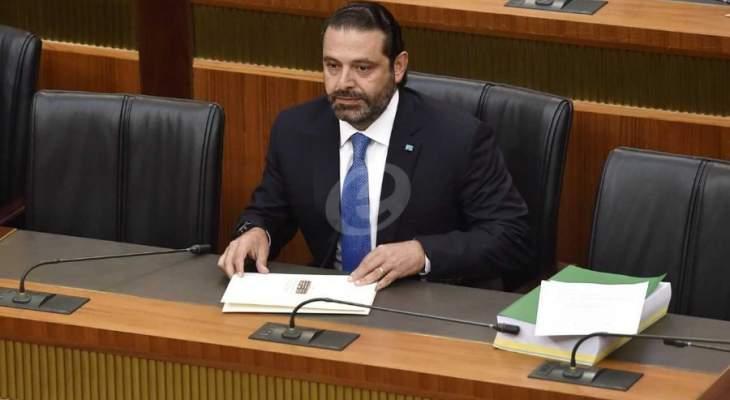 الجريدة: الحريري سيعيد التأكيد للادارة الاميركية أن الحكومة اللبنانية تلتزم سياسة النأي بالنفس