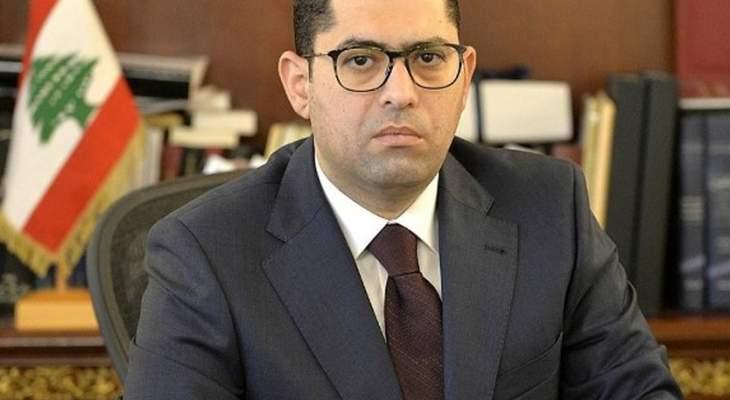 قرار بإقفال دائرة التحصيل في المصلحة المالية الإقليمية ليومين