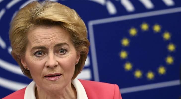 رئيسة المفوضية الأوروبية: قلقة إزاء الوقت الضيق الممنوح لمفاوضات بريكست
