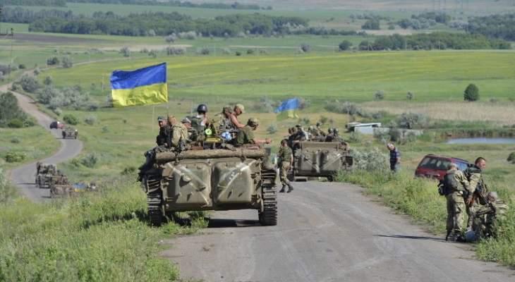 """انطلاق اجتماع قمة """"رباعية النورماندي"""" حول التسوية الأوكرانية"""