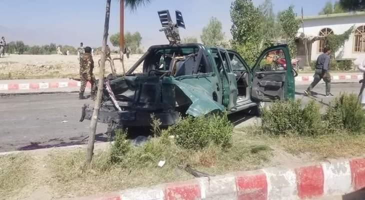 الداخلية الافغانية: 8 قتلى و38 جريحا بانفجار استهدف موكب حاكم اقليم لغمان