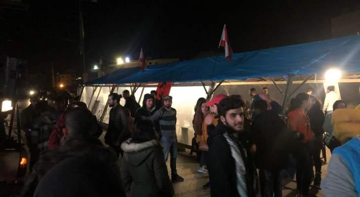 النشرة: المحتجون في النبطية نفذوا اعتصاما قرب السراي الحكومي في المدينة