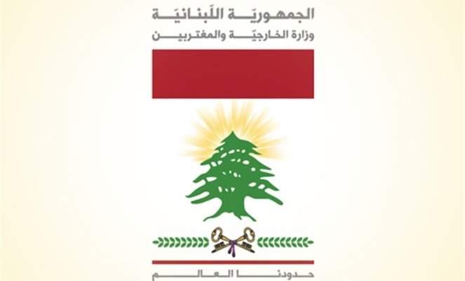 الخارجية رحبت بالتقدم بالمباحثات الهادفة للتوصل لاتفاق نهائي للمصالحة الخليجية