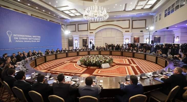 البيان المشترك للدول الضامنة يدعو العراق ولبنان للانضمام إلى مفاوضات أستانا بصفة مراقب