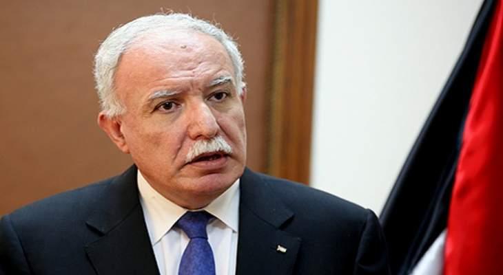 وزير الخارجية الفلسطيني دعا مجلس الأمن لفرض عقوبات على إسرائيل
