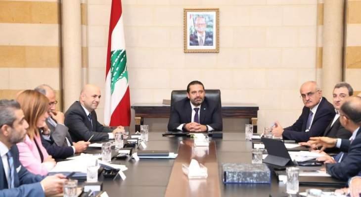الحريري ترأس اجتماعا للجنة مناقشة دفاتر الشروط لتلزيم معامل إنتاج الكهرباء