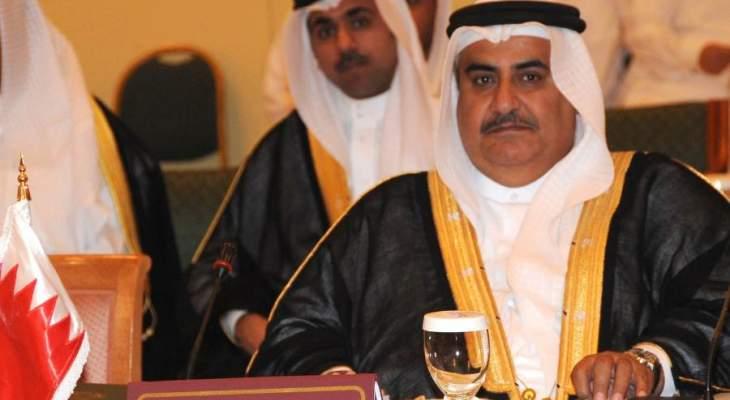 خارجية البحرين: قطر لم تبد أي بادرة لحلحلة القضايا العالقة معنا
