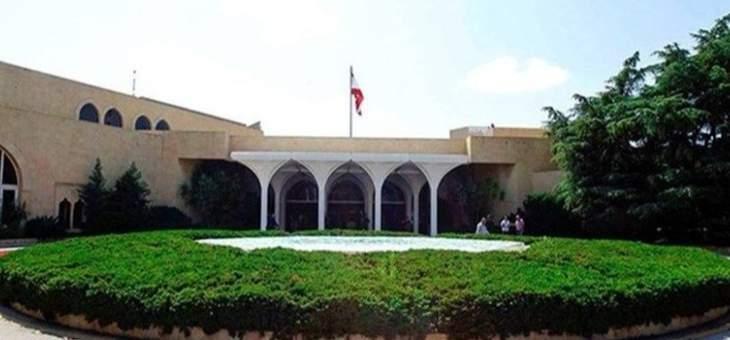 بدء اجتماع المجلس الأعلى للدفاع برئاسة الرئيس عون