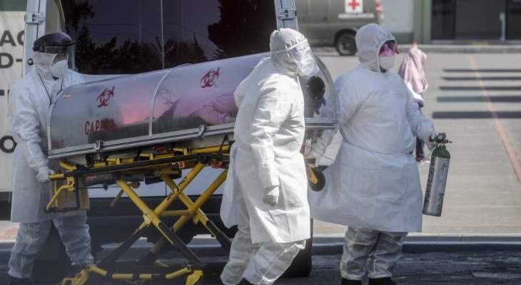 """الصحة المكسيكية: تسجيل 429 وفاة و2252 إصابة جديدة بفيروس """"كورونا"""""""