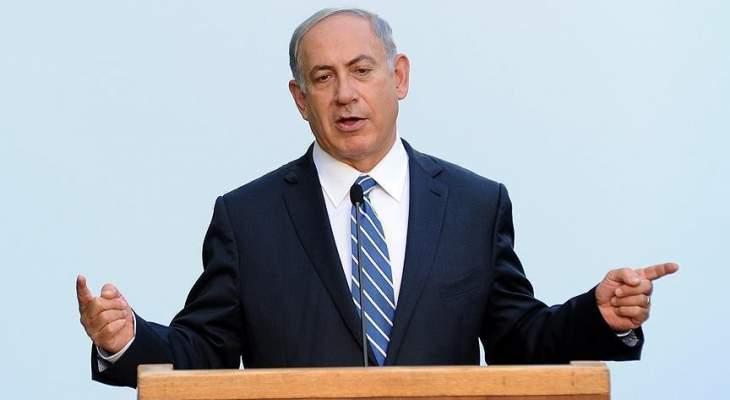 نتانياهو: سنضرب كل من يحاول الاعتداء علينا