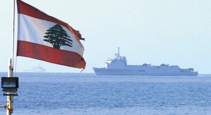 الجمهورية: العميد ياسين زار الرئيس عون واطلعه علىس ير مفاوضات الترسيم