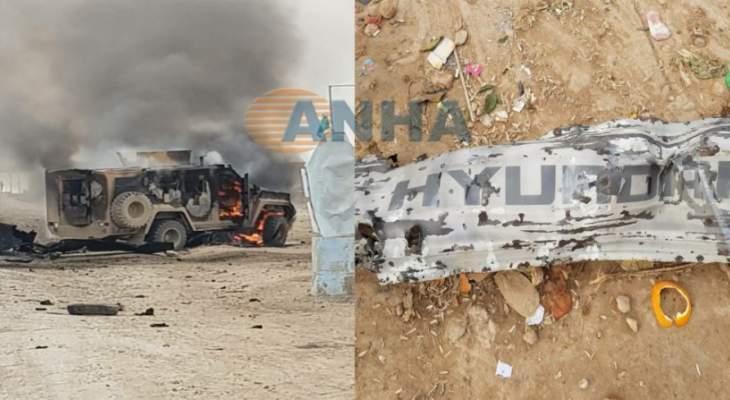 5 قتلى في تفجير انتحاري استهدف رتلاً أميركياً شمال شرق سوريا