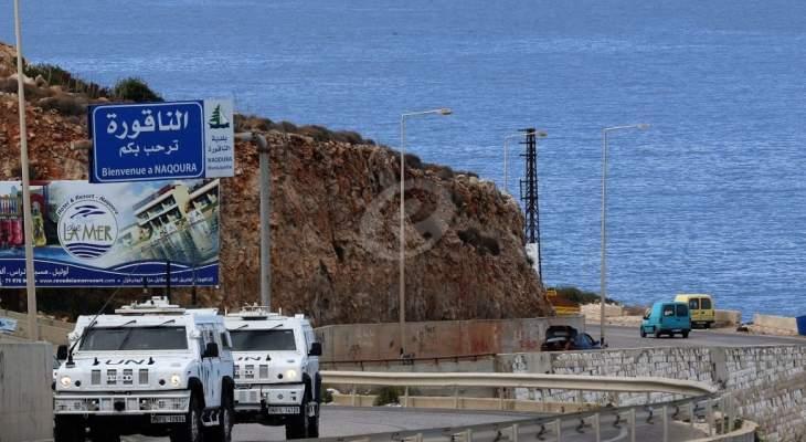 الجمهورية: لبنان ينتظر دعوة رسمية من الجانب الأميركي لاستكمال مفاوضات الترسيم